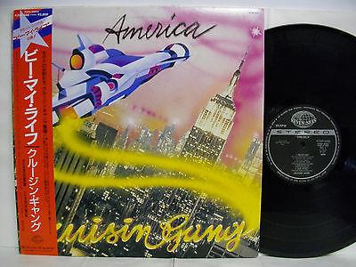 Gripsweat - CRUISIN' GANG America JAPAN LP 1987 w/OBI